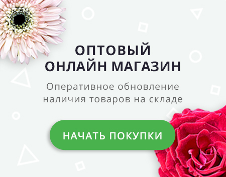 buket-zolotom-tseni-na-tsveti-optom-v-spb